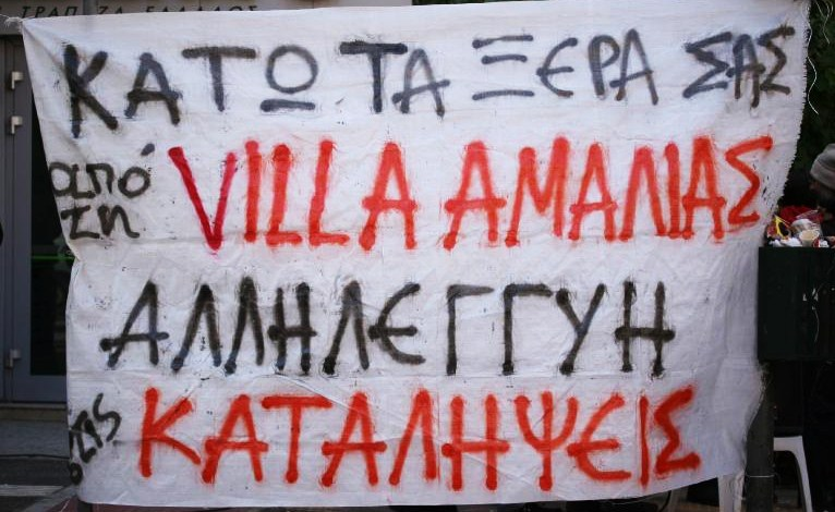 Hands off Villa Amalias! Solidarity with squats!